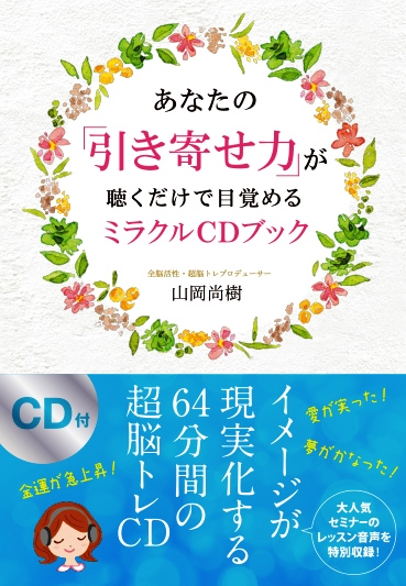 cd_cover_0224_????out