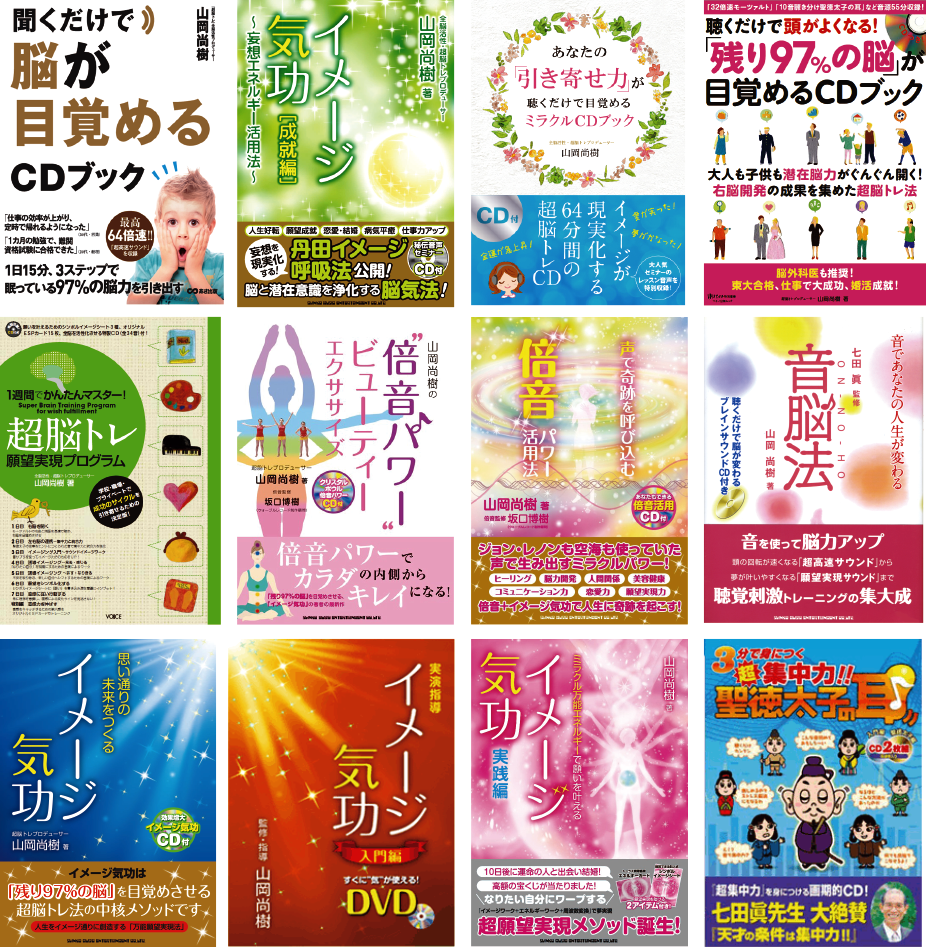 [ 書籍画像一覧【2016春h】