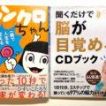 【9/1東京】~シンクロ×アウェイキング(目覚め)コラボセミナー〜